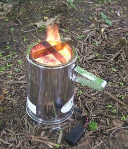 wood gas burner