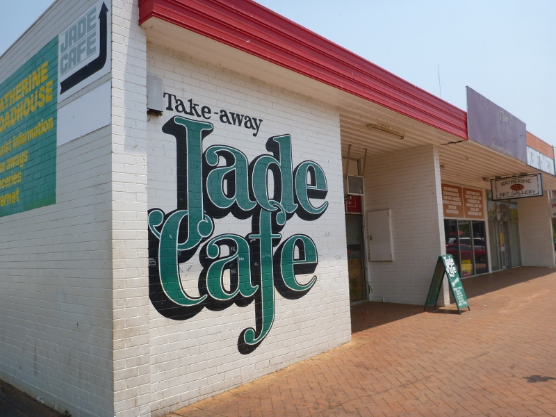 jade cafe outside