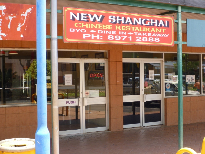 new shanghai chinese outside