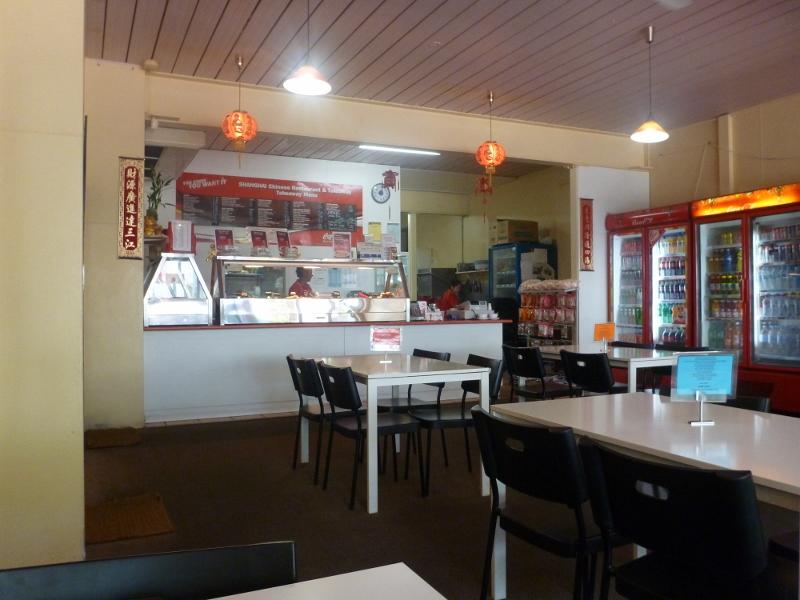 new shanghai chinese inside