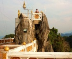 top of wat tham sua